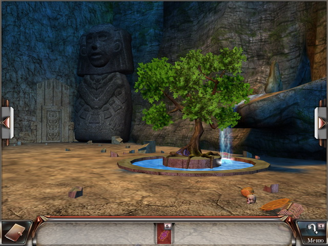 Screenshot 1 - Millenium Secrets Emerald Curse.
